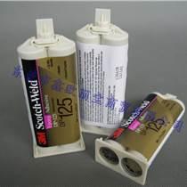 3M DP-125灰色膠粘劑銷售