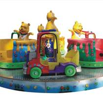 游藝設施兒童游樂設備歡樂熊轉杯