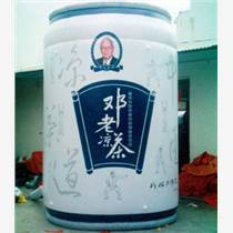 西安产品造型气模仿真广告充气?#28900;?#29942;饮料瓶气模