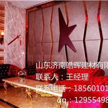 北京洗浴中心ktv裝修材料廠家