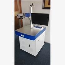 光纖激光鐳雕機,深圳激光打標機,電鍍TPU保護套激光鐳雕雕刻機