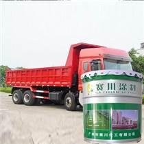 賽川丙烯酸漆供應性價比最高 不二之選