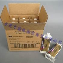 3MDP460碳纤维类运动器材的粘接