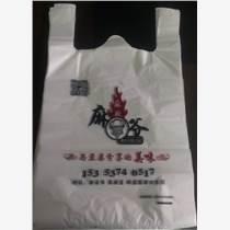 塑料袋手提袋印刷供應廠家直銷