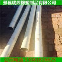 铝厂专用耐温绝缘抗静电胶管