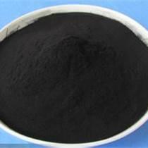 粉狀活性炭