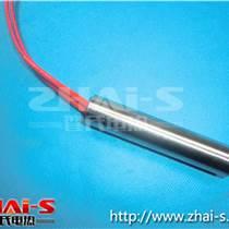 供應浸入式水加熱U型電熱管
