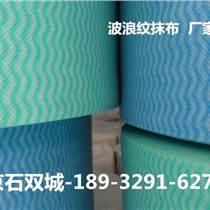 沈阳竹纤维抹布供应厂家直销大卷抹布批发