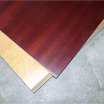 木掛板,木飾面板