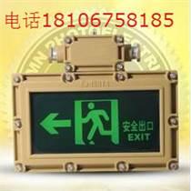 防爆灯具型号规格规范要求