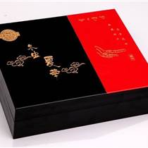 成都礼品盒厂家定制红糖包装盒/红糖姜茶纸盒印刷