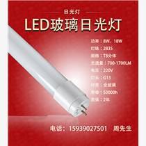 鄭州LED日光燈供應廠家直銷