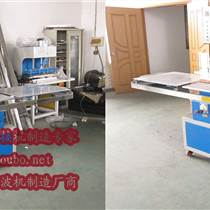 PVC吸塑泡壳封口机供应厂家直销