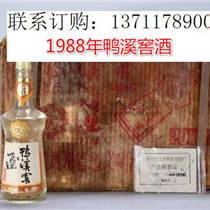 代理1949開國大典賴茅酒五十三度