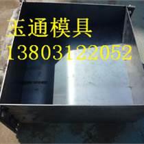 湖南省玉通模具塑料路沿石模具供應專業快速