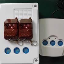 百勝無線遙控器百勝伸縮門控制器道閘控制器