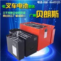 斗山叉车蓄电池