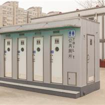 廣州單元廁所出租 流動單元洗手間出租 樂幻供