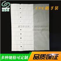 深圳CPE格子袋廠家批發白色CPE袋分格袋十格袋電子產品袋