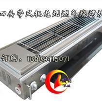 不锈钢四头无烟燃气烧烤炉带风机液化气烧烤炉,无烟环保烧烤炉
