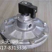 除塵用電磁脈沖閥供應  內蒙古ASCO電磁脈沖閥