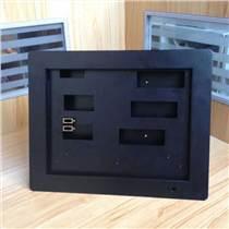 監視器外殼|22寸LED液晶監視器金屬外殼