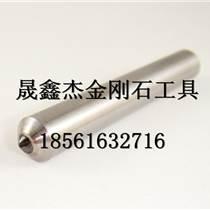 天然金剛石砂輪刀銷售廠家直銷 金剛石金屬筆價格