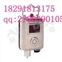 四川其他傳感器陜西斯達GJG100H(C)型性價比最高
