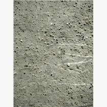 混凝土水化反應期專用養護劑 混凝土養護劑