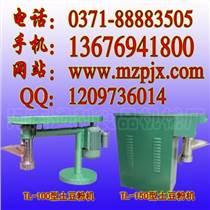 土豆粉機節能時代,通利空心粉機設備發揮其特長與優點
