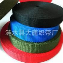 彩色寵物帶織帶