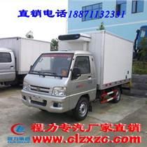 程力威福田伽途小型拉臂垃圾车销售量大从优