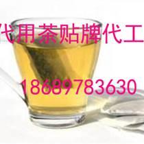皇菴堂代用茶贴牌代工