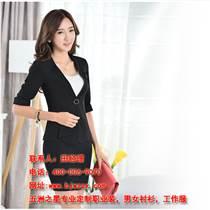北京豐臺區女士職業套裙定做廠家