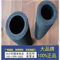 衡水美拓利普低压胶管供应厂家直销