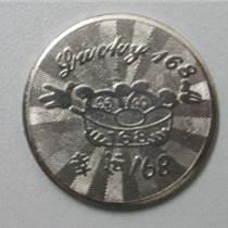 定做游戲幣 游戲機幣  游戲幣  代幣  不銹鋼幣 幸運168