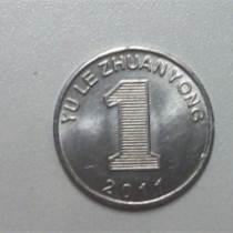 定做游戲幣 游戲機幣  游戲幣  代幣  不銹鋼幣 金蘋果