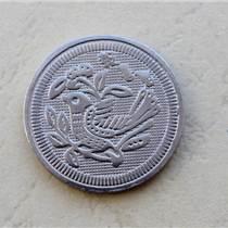 定做游戲幣 游戲機幣  游戲幣  代幣  不銹鋼幣 報喜鳥