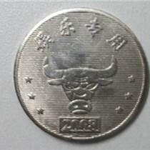 定做游戲幣 游戲機幣  游戲幣  代幣  不銹鋼幣 花開富貴