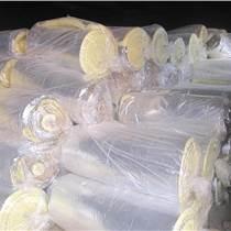 隔熱玻璃棉 吸聲玻璃棉