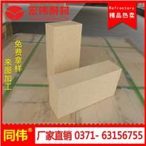 同偉一級高鋁磚供應廠家直銷