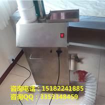 眉山陽泰工貿艾灸機