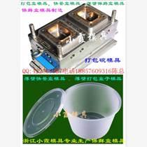 黃巖塑膠模 塑膠環衛箱模具 塑料垃圾桶模具工廠