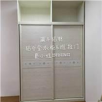 铝合金橱柜价格 橱柜门铝材供应瀛丰铝材