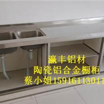 铝合金型材铝合金橱柜型材批发瀛丰铝材