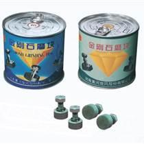 黄河旋风牌金刚石圆型磨块OM-8