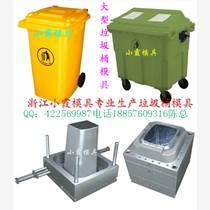 注射模公司 垃圾桶塑料模具 注塑保潔車模具多少錢