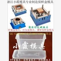 中國做注塑模具 薄壁便當盒塑膠模具 薄壁注塑快餐盒模具制造