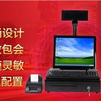 惠州餐饮点菜、收银软件/收银系统(快餐版本)