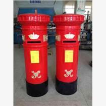 供应欧式邮筒,英式邮筒